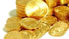 سکه امامی 4 میلیون و یک هزار تومان