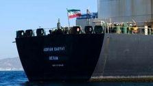 دست امریکا به نفت آدریان نرسید