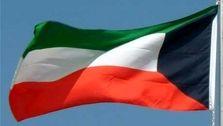 کویت کاهش تولید نفت خود را آغاز کرد