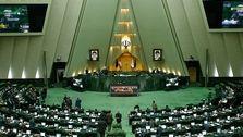 آغاز جلسه غیرعلنی مجلس برای بررسی مشکلات اقتصادی