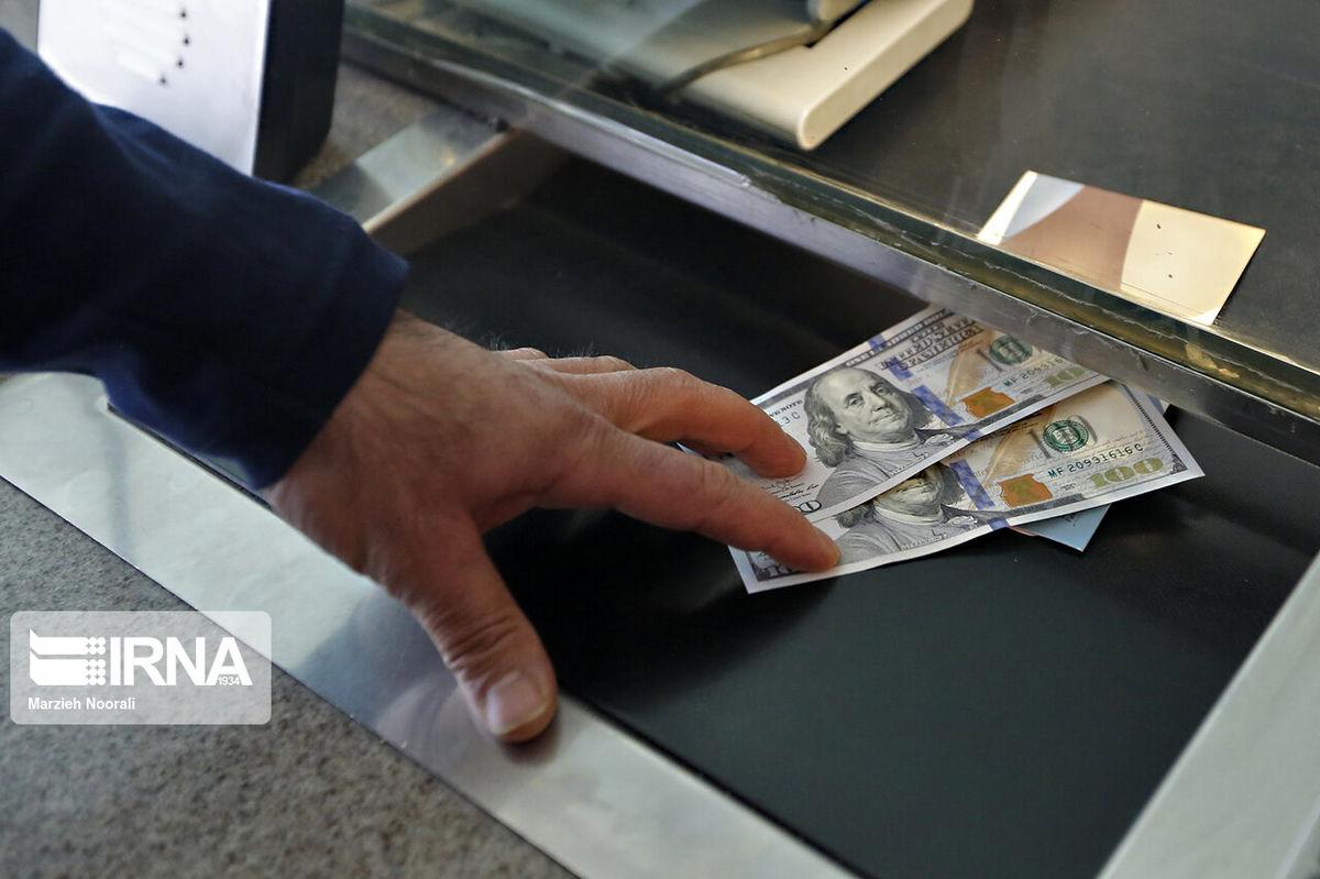 نرخ دلار در صرافیهای بانکی به ۲۶ هزار و ۵۳۰ تومان کاهش یافت