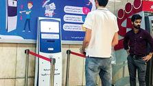 ابتکار جالب متروی مشهد؛ ورزش کنید بلیط رایگان بگیرید