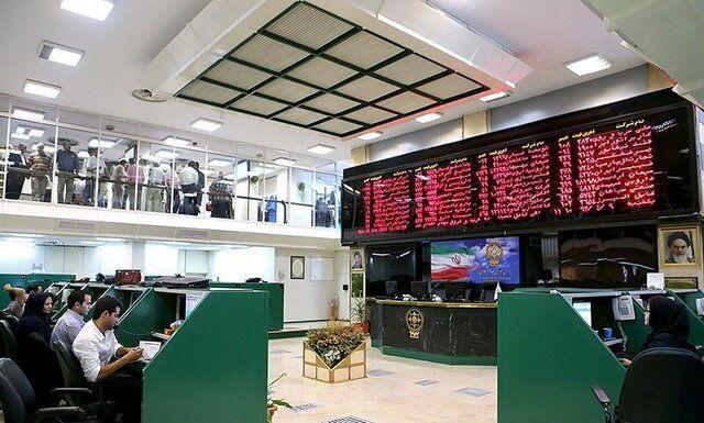 راهاندازی صندوق سرمایهگذاری برای ورود سرمایههای خرد به بورس
