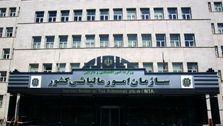 معاون سازمان امور مالیاتی: ۴۰ هزار میلیارد تومان فرار مالیاتی سالانه در کشور وجود دارد