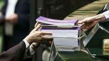 ۲۵ آذر رئیسجمهور برای دفاع از بودجه ۹۸ به مجلس میآید