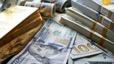 نرخ رسمی 47 ارز برای دوشنبه 25 شهریور