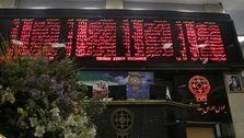کاهش ۹۲۴ واحدی بورس تهران