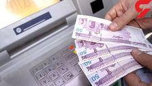 دلایل افزایش بدهی صنعتگران به بانکها