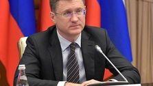 روسیه: امسال تقاضای نفت ۳ تا ۵ میلیون بشکه در روز افزایش مییابد