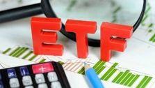 خریداران سهام دولتی برای اضافه برداشت پولشان به بانک و کارگزاری مراجعه کنند