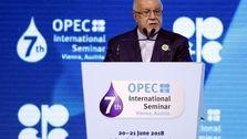 ایران برای موافقت با افزایش تولید اوپک نرم شد