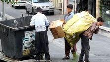 ٤٦٠٠ کودک زباله گرد در تهران داریم / وضعیت کودکان کار در سیستانوبلوچستان و خراسان رضوی «فاجعهبار» و تعدادشان بسیار زیاد است