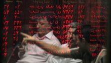 بورس امروز روی سرخ خود را نمایان کرد/ بازگشت شاخص به کانال ۱.۶ میلیون واحدی