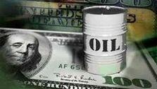 واکنش مثبت بازار نفت به تصمیم اوپک؛ قیمت نفت بالا رفت