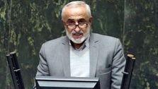 ادعای نادران: رد کلیات بودجه ۱۴۰۰ عروسی دولت است
