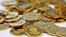 سکه باز هم گران شد