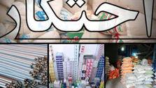احتکار؛ پدیده این روزهای اقتصاد ایران