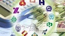 بدهی دولت به بانک ها چقدر است؟