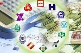 دارایی خارجی بانک ها چقدر است؟