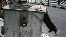وجود ۴۰۰۰ کودک زبالهگرد/ مردم زبالهگردی کودکان را به ۱۳۷ اطلاع دهند
