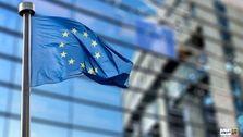 گام های اروپا برای حمایت از برجام محکم تر می شود؟