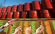 قیمت جهانی نفت امروز ۱۴۰۰/۰۶/۲۰