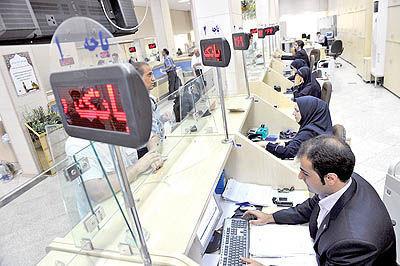 لغو دورکاری کارمندان بانکهای دولتی/ خصوصیها مانند قبل کار میکنند