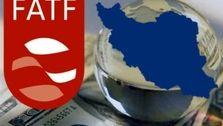 قرار گرفتن در لیست سیاه FATF شدت تحریمها را فراگیرتر میکند