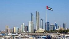 اقتصاد ابوظبی امسال ۷.۵ درصد کوچک میشود