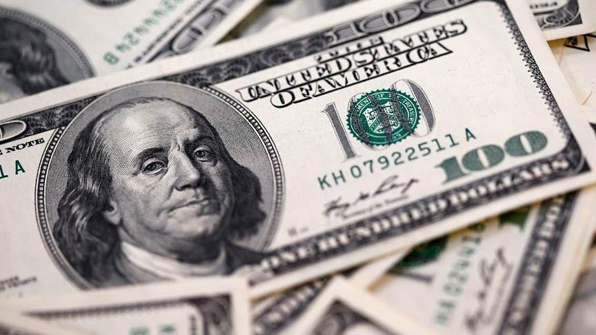 سقف خرید ارز  برداشته می شود.