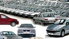 افزایش ۴۴ درصدی هزینه خانوارها/ خودرو ارزان شد