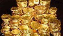 بازار سکه در آرامش