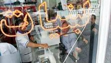 ثبت بیشترین تخلفات بازار یزد در صنوف لبنیات و میوهفروشان