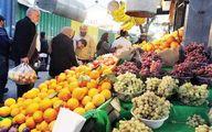 قیمت میوه و صیفی در میادین و میوه فروشیها