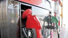 قیمت بنزین افزایش مییابد؟