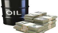 قیمت جهانی نفت امروز ۹۹/۰۵/۲۹|برنت ۴۵ دلار و ۱۳ سنت شد