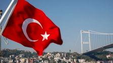 تورم ترکیه به پایینترین حد سه سال اخیر رسید