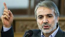 واکنش نوبخت به پیشنهاد یارانهای احمدینژاد