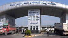 انحصار سازمان بنادر برای فعالیت یک شرکت بیمهای در منطقه ویژه امیرآباد
