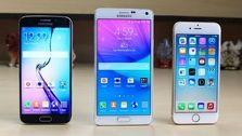 متوسط قیمت گوشیهای وارداتی چقدر است؟