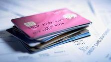 کارت کوپن الکترونیکی چقدر شارژ می شود؟