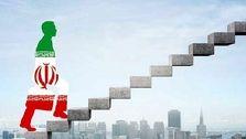 اقتصاد ایران بار دیگر بر مدار صعود قرار می گیرد