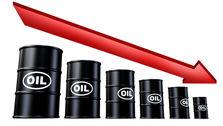 قیمت نفت پایینتر رفت