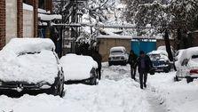 هواشناسی ایران ۹۸/۱۰/۱۲| تهران اواخر شنبه برفی میشود