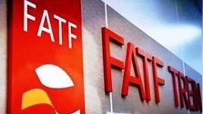 چرا FATF زنجیره تحریم آمریکا علیه مردم ایران را کامل میکند؟
