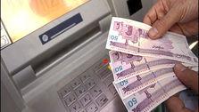 اختلاف ۲.۸هزار میلیاردی بین دریافتی و پرداختی یارانهها