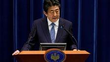 واکنش بورسها به استعفای نخست وزیر ژاپن