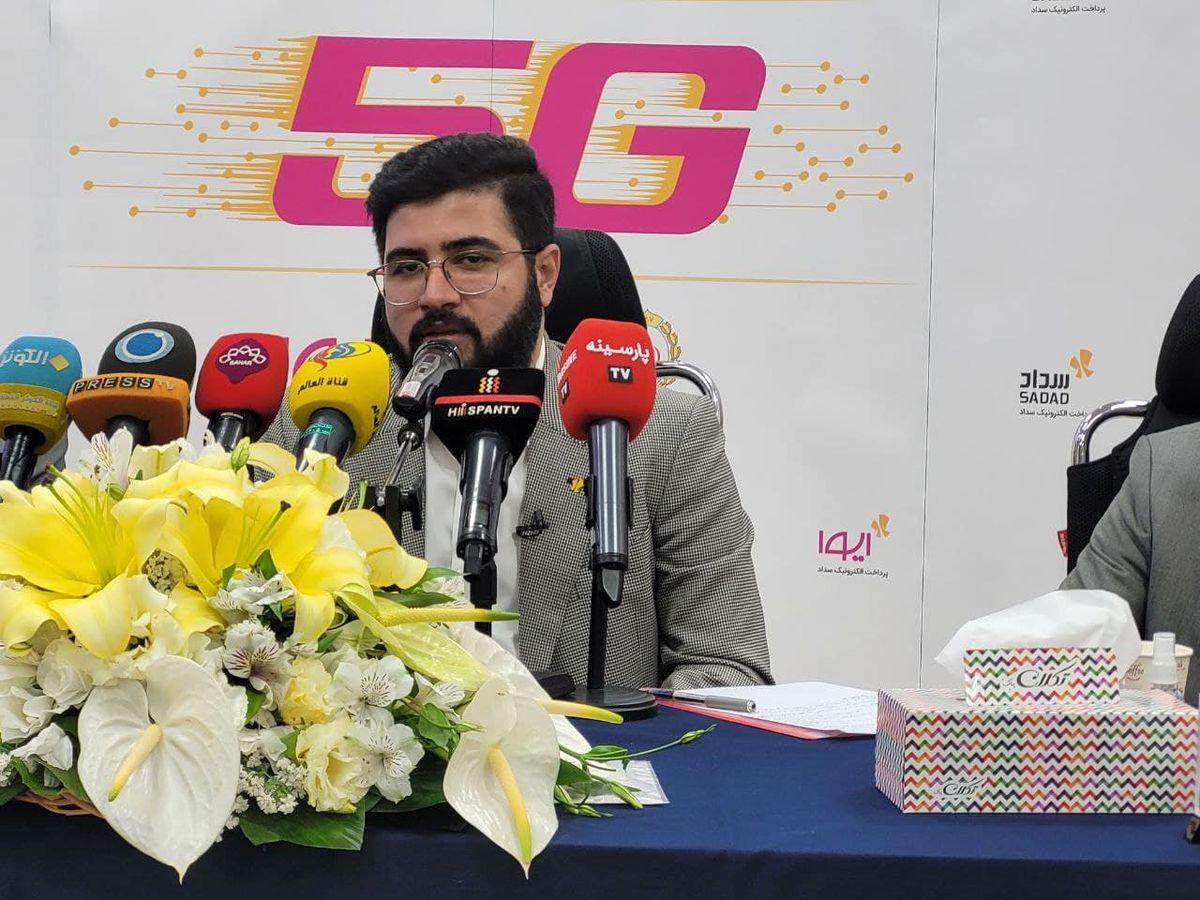 تکنولوژی 5G را بومی سازی کردیم و حالا قادر خواهیم بود 5G را در اختیار کشورهای دیگر هم بگذاریم