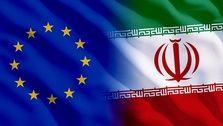 کانال مالی ایران و اروپا به زودی راه اندازی می شود