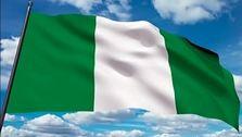نیجریه تولید نفت خود را ۴۴۱ هزار بشکه در روز پایین آورد